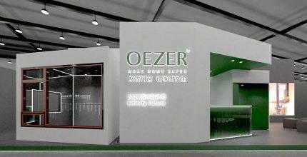 欧哲门窗@广州设计周,冬天的第一个设计大展!