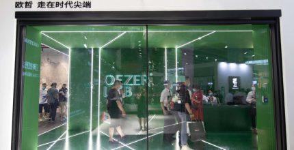高端门窗品牌 欧哲门窗携新品亮相广州建博会!